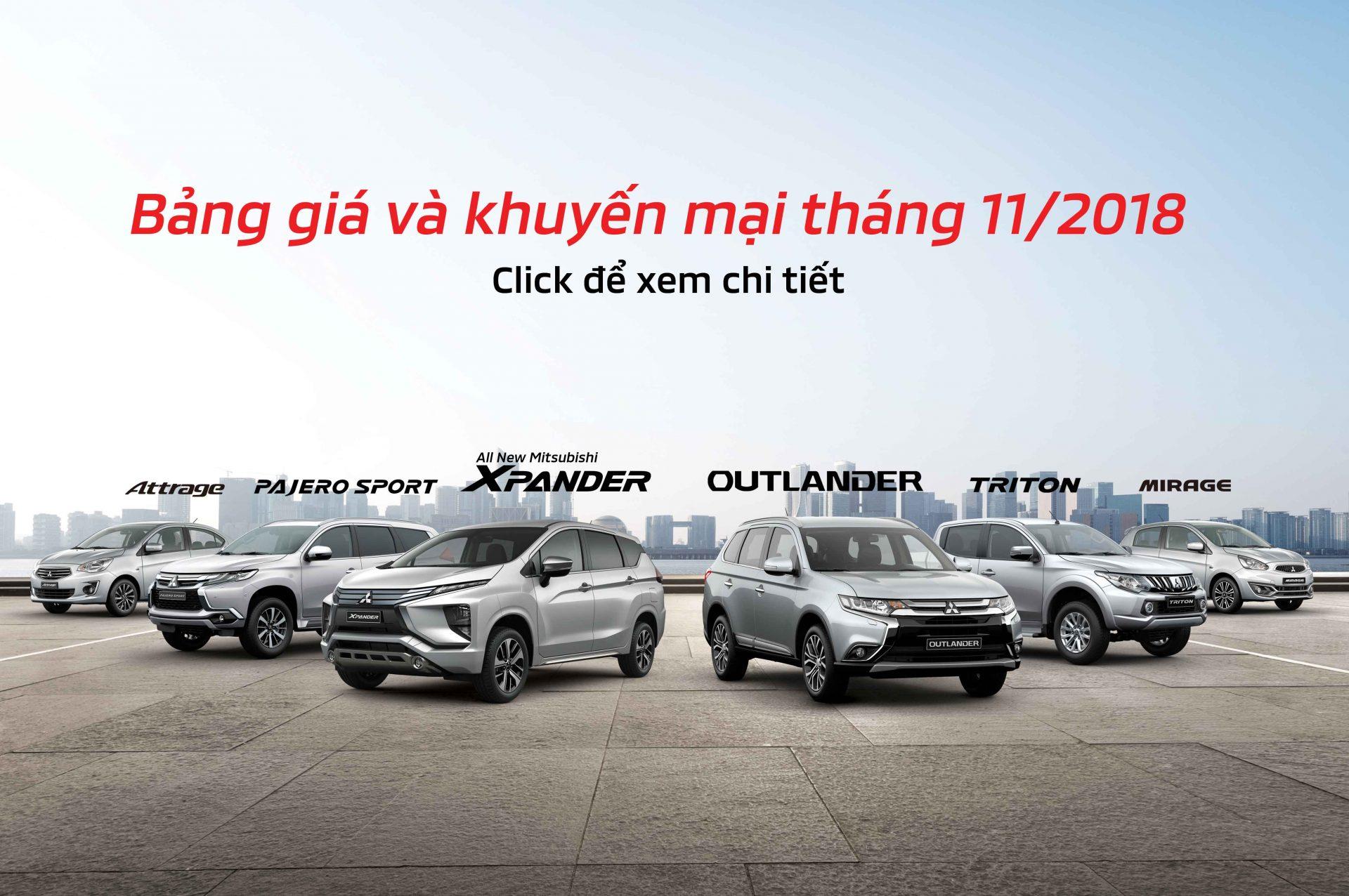 Bảng giá xe Mitsubishi tháng 11/2018